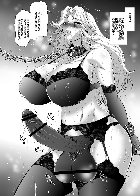 futanari huge cock manga